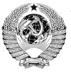Съезд граждан ссср фото 567-89